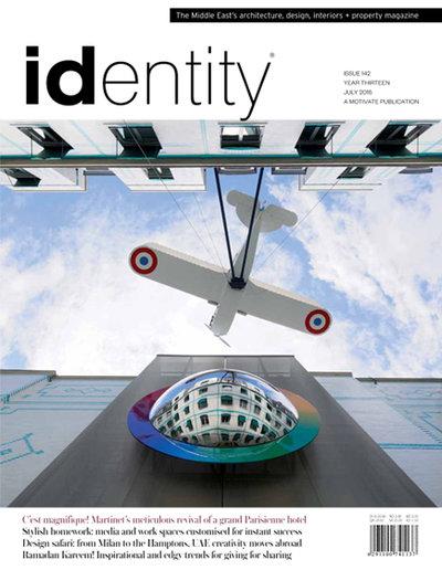 Small identity juillet 2015