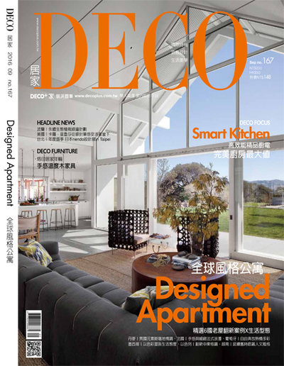 Small deco cover no167