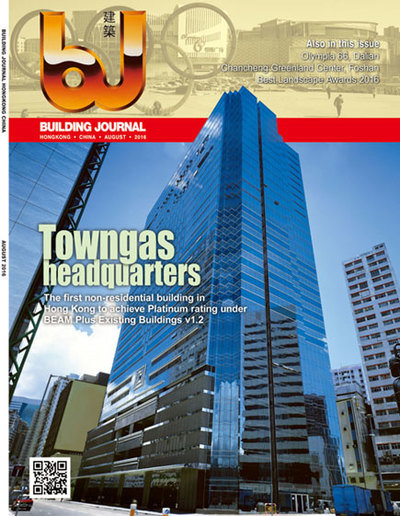 Small building journal hongkong cover aou t2016
