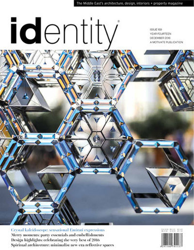 Small identity cover dec2016