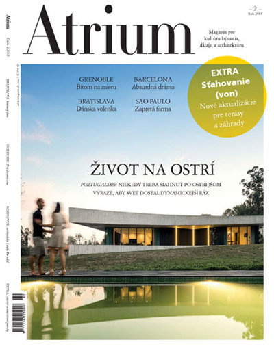 Small atrium 2 2017 cover