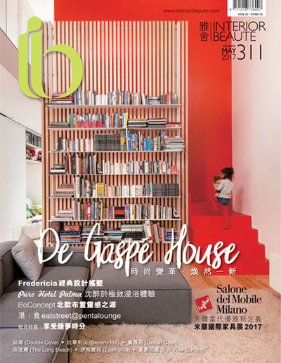 Small interior beaute  cover 311