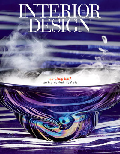 Small interior design cover may