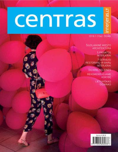 Small centras cover