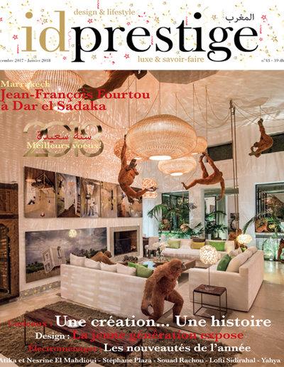 Small id prestige cover