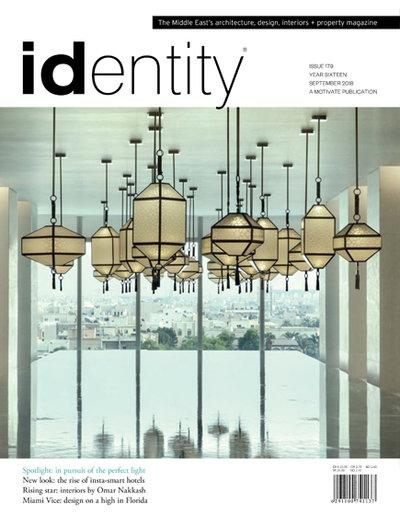 Small cover identity