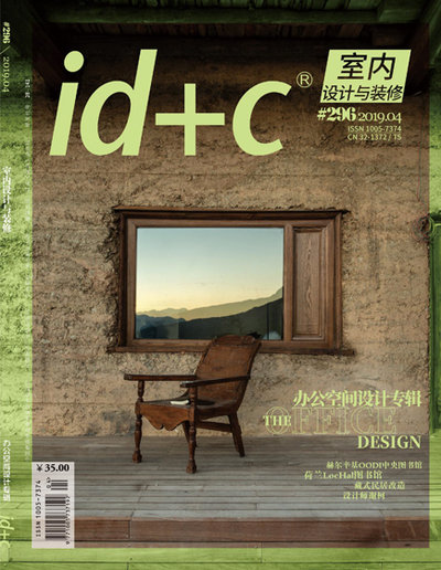 Small id c cover