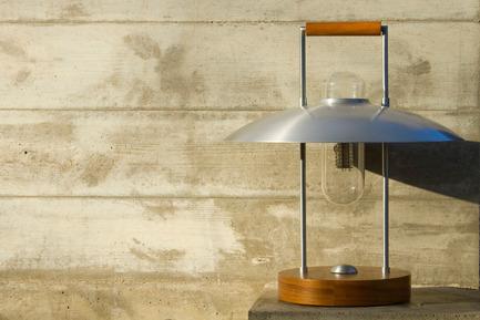 Dossier de presse | 809-05 - Communiqué de presse | Azure announces the finalists of the second annual AZ Awards - Azure Magazine - Concours - Firm:&nbsp;KAA Design<br>Project:&nbsp;Thuma Lantern