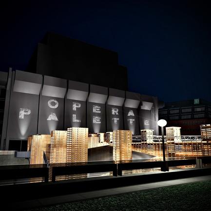 Dossier de presse | 773-01 - Communiqué de presse | L'Opéra-palette à la Quadriennale du design et de l'espace vivant de Prague en juin 2011 - Jacques Plante & Pascale Pierre - Évènement + Exposition - Garden view - Crédit photo : General view
