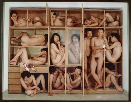 Press kit | 696-03 - Press release | Drapeau rouge, art contemporain chinois dans les collections montréalaises - Musée des beaux-arts de Montréal (MBAM) - Évènement + Exposition - Impression d'espace – Veille, 2000<br>Épreuve à développement chromogène<br>115,5 x 145,5 cm (à vue)<br>Achat, fonds de la Campagne du Musée 1988-1993<br>Inv. 2010.855 - Photo credit: Frères Gao<br>Zhen Gao – Né à Jinan (Chine) en 1956<br>Qiang Gao – Né à Jinan (Chine) en 1962
