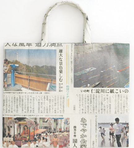 Press kit | 748-18 - Press release | Fall 2014 programming at the UQAM Centre de Design - Centre de design de l'UQAM - Industrial Design - Shimanto newspaper bag, Shimanto Drama - Photo credit: Japan Foundation
