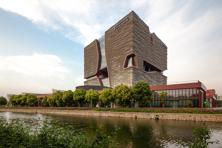 Dossier de presse | 661-23 - Communiqué de presse | World Architecture Festival Awards 2014 shortlist announced - World Architecture Festival (WAF) - Concours - Xi'an Jiaotong-Liverpool University Administration Information Building - Aedas