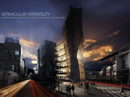 Press kit | 1127-01 - Press release | Winners 2014 eVolo Skyscraper Competition - eVolo Magazine - Competition - First Place. Vernacular Versatility. Yong Ju Lee (United States)www.evolo.us/competition/vernacular-versatility