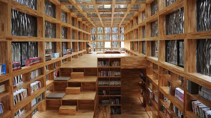 Press kit | 1020-04 - Press release | Li Xiaodong of China wins the first $100,000 Moriyama RAIC International Prize - Royal        Architectural Institute of Canada (RAIC) - Institutional Architecture - Photo credit: Atelier Li Xiaodong