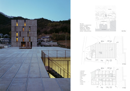 Dossier de presse | 1028-04 - Communiqué de presse | Announcing the winners of the LEAF Awards 2014 - LEAF International - Competition -  Residential Building of the Year - Multiple Occupancy<br>Mount Fuji Architects Studio, Seto, Fukuyama-shi, Hiroshima  - Crédit photo :   Photo courtesy LEAF Awards