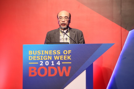 Press kit | 1575-01 - Press release | Business of Design Week 2014 - Hong Kong Design Centre (HKDC) - Event + Exhibition - Hong Kong Design Centre Chairman Victor Lo said BODW becomes a major design-exchange platform in Asia and provides a valuable platform to network, exchange ideas and explore business cooperation. - Photo credit:  Hong Kong Business of Design Week 2014