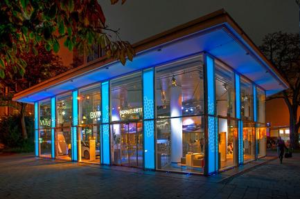 Press kit | 1616-01 - Press release | Munich – the design metropolis - bayern design GmbH - Event + Exhibition - Photo credit: BMW Lenbachplatz<br>