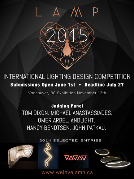 Press kit | 1615-02 - Press release | L A M P's 2015 Lighting Design Competition Call for Entries - L A M P (Lighting Architecture Movement Project) - Lighting Design - LAMP Call for Entries<br> - Photo credit: LAMP