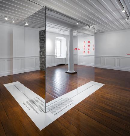 Press kit | 647-05 - Press release | Exposition et conférence ''Derrière le miroir'' - Bisson | associés architectes - Event + Exhibition