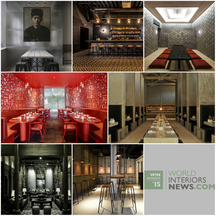 Press kit | 1124-06 - Press release | Shortlist announced for the World Interiors News Awards 2015 - World Interiors News - Commercial Interior Design - World Interiors News Awards 2015&nbsp;<br>Restaurant Category Shortlist (Part 2 of 2)<br><br>Top row, left to right:&nbsp;<br>   USINE by Design by Richard   Lindvall<br>   COYO TACO by    Urban Robot   Associates Inc.&nbsp;<br>Sushi Restaurant Rei by 07BEACH<br><br>Middle row, left to right:&nbsp;<br>   Tunglok Xihe by Formwerkz<br>   Workshop by SOMA<br><br>Bottom row,&nbsp;left to right:&nbsp;<br>   Yunhui by Beijing Newsdays   Architectural Design Co., Ltd.<br>Smack by DesignLSM - Photo credit: Various