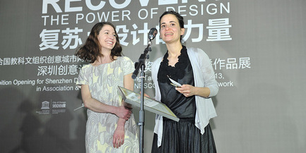 Press kit | 562-55 - Press release | Shenzhen Design Award For Young Talents - Call for projects - Bureau du design - Ville de Montréal - Competition - 2013 Grand Prize winners, Melissa Mongiat and Mouna Andraos of Montréal Daily tous les jours Studio - Photo credit: Shenzhen City of Design Promotion Office