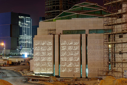 Dossier de presse | 964-03 - Communiqué de presse | A world-wide unique facade made of LUCEM light transmitting concrete in Abu Dhabi - LUCEM GmbH - Architecture institutionnelle - Crédit photo : LUCEM
