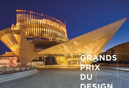Press kit | 673-13 - Press release | Discover the best projects of the industry of design and architecture at the 9th edition of theGrands Prix du Design - Agence PID - Event + Exhibition -   Gala 9th edition of the&nbsp;Grands Prix du Design<br>Architects:&nbsp;Menkès Shooner Dagenais Letourneux Architectes &amp; Provencher_Roy +&nbsp;Moureaux Hauspy Design - Photo credit: Stephane Groleau