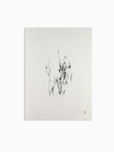 Dossier de presse | 1105-05 - Communiqué de presse | Exposition En trois lieux - Galerie L'espace contemporain - Art - Crédit photo : Anthony McLean