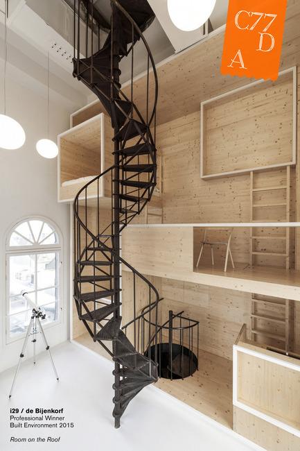 "Dossier de presse | 2048-01 - Communiqué de presse | The 2016 Core77 Design Awards Invites Designers to Put Their Best Work Forward - Core77 Design Awards - Concours - ""Room on the Roof"" by i29 for de Bijenkorf. Professional Winner, Built Environment, 2015 - Crédit photo : i29"