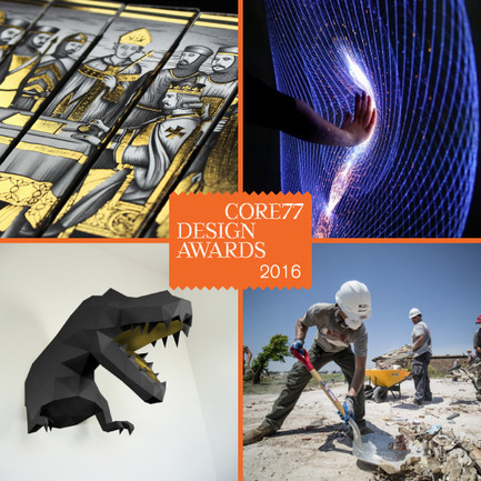 Press kit | 2048-02 - Press release | 2016 Core77 Design Awards Honoree Results Revealed - Core77 Design Awards - Competition - Winners - Photo credit: Core77