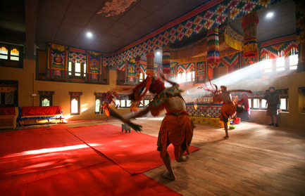 Press kit | 661-34 - Press release | World Architecture Festival announces 2016 Awards shortlist - World Architecture Festival (WAF) - Competition - Bhutan Happiness Centre by 112 Architects - Photo credit: World Architecture Festival