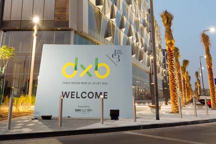 Press kit | 1834-06 - Press release | Announcing Dubai Design Week 2016 - Dubai Design Week - Event + Exhibition -  Dubai Design Week 2016, held at Dubai Design District (d3) and city-wide (image 2) - Photo credit:  Dubai Design Week