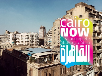Dossier de presse | 1834-10 - Communiqué de presse | Dubai Design Week 2016 Announces 'Iconic City: Cairo Now! City Incomplete' - Dubai Design Week - Évènement + Exposition - Cairo Now! A City Incomplete - branding visual - Crédit photo : Dubai Design Week