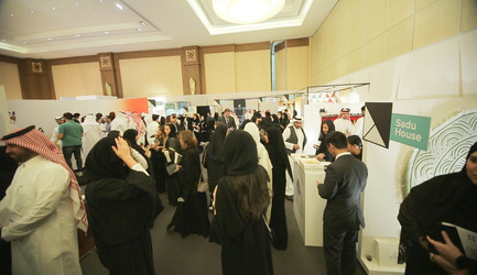 Press kit | 1652-02 - Press release | Saudi Design Week Completes Its Third And Most Successful Edition To-Date - Saudi Design Week - Event + Exhibition - Interior Shot Final Day  - Photo credit: Muzna Qamar, SDW 2016