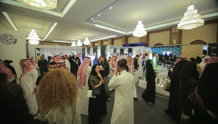 Press kit | 1652-02 - Press release | Saudi Design Week Completes Its Third And Most Successful Edition To-Date - Saudi Design Week - Event + Exhibition - Interior Shot Fair Audience  - Photo credit: Muzna Qamar, SDW 2016