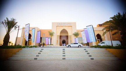 Press kit | 1652-02 - Press release | Saudi Design Week Completes Its Third And Most Successful Edition To-Date - Saudi Design Week - Event + Exhibition - Exterior Shot of SDW Venue- Durat Al Riyadh  - Photo credit: Muzna Qamar, SDW 2016