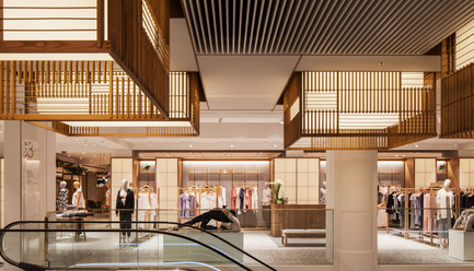 Dossier de presse | 1124-11 - Communiqué de presse | WIN Awards - Interior Practice & Lighting Categories Shortlists Announced - World Interiors News - Commercial Interior Design -  WIN Awards 2016 - Lighting Projects Category:&nbsp;Selfridges Body Studio by Nulty+ (London, United Kingdom) <br><br>Nulty completed work in May 2016 on the lighting scheme for the new 37,000sq ft retail space, the Body Studio in Selfridges, a new retail concept completely dedicated to women's body wear such as hosiery, loungewear, sleepwear and lingerie. &nbsp;<br><br>Working closely with the team at Selfridges and the interior architects Neri &amp; Hu, Nulty created the iconic department store's first all LED scheme, that truly complements the luxurious, feminine and uncluttered aesthetic of the interior design. &nbsp;<br><br>'We love the element of playfulness and almost Japanese-like design of the soft illumination. There's a very strong integration between the interior and lighting design. A very accomplished project.' DA/FA - Crédit photo : Nulty+