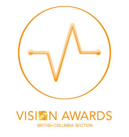 Press kit | 1615-03 - Press release | Call for Entries: The IESBC Vision Awards open January 1, 2017 - IESBC - Lighting Design - IESBC Vision Awards logo<br> - Photo credit: IESBC