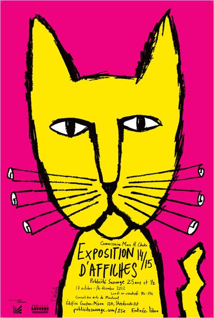 Press kit | 748-07 - Press release | À voir cet été : l'exposition 16 affichistes célèbrent Publicité Sauvage conçue et réalisée par le Centre de design de l'UQAM et Publicité Sauvage - Centre de design de l'UQAM - Évènement + Exposition - Tomasz Walenta