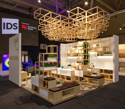 Press kit   2348-01 - Press release   AyA Kitchens and Baths Launches CUBI – A Revolutionary Shelving Scheme Set to Transform Urban Living - AyA Kitchens and Baths - Product - Photo credit: AyA Kitchens and Baths