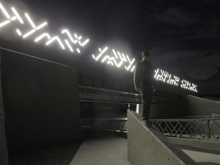 Press kit | 673-17 - Press release | Les lauréats de la 10e édition des GRANDS PRIX DU DESIGN sont… - Agence PID - Évènement + Exposition -         MENTION ÉCLAIRAGE <br>Nouveau pont ferroviaire du campus d'Outremont <br>civiliti - Photo credit: Lefebvre