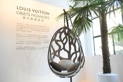 Press kit | 1594-04 - Press release | Asia's Leading Design Event Opened its Doors Yesterday to Record Crowds - Design Shanghai - Event + Exhibition - Louis Vuitton stand @ Design Shanghai - Photo credit: Design Shanghai