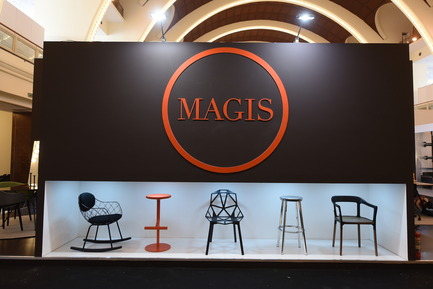 Press kit | 1594-04 - Press release | Asia's Leading Design Event Opened its Doors Yesterday to Record Crowds - Design Shanghai - Event + Exhibition - Magis stand @ Design Shanghai - Photo credit: Design Shanghai