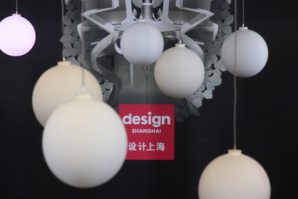Press kit | 1594-04 - Press release | Asia's Leading Design Event Opened its Doors Yesterday to Record Crowds - Design Shanghai - Event + Exhibition - Plug & Hug, multi-sensory lighting installation - feature @ Design Shanghai - Photo credit: Design Shanghai