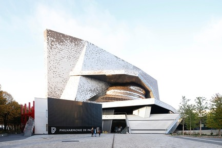 Press kit | 1071-05 - Press release | Finalists Announced for the 5th Annual Architizer A+Awards - Architizer - Competition -         Philharmonie de Paris, Grande Salle by L'Observatoire International, Finalist 2017 (Architecture + Light) - Photo credit: Courtesy of L'Obersvatoire International