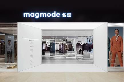 Press kit | 2264-02 - Press release | Magmode of Hangzhou Kerry Center Store - RIGI Design - Commercial Interior Design -  entrance with contents  - Photo credit: Photography: Shao Feng