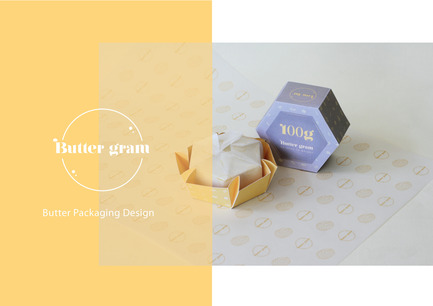 Press kit | 2472-01 - Press release | Award Winning Product Package Design: Butter gram - Axiom Consulting - Product - Butter gram - Photo credit: Team Axiom