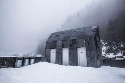 Press kit   2434-01 - Press release   Skjervet - Fortunen AS - Commercial Architecture - Photo credit: Vidar Herre