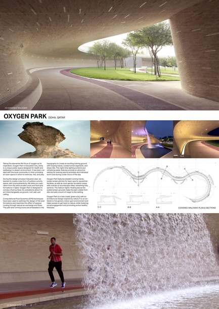 Press kit | 2404-02 - Press release | Oxygen Park, Education City, Doha - Qatar Foundation, AECOM - Institutional Architecture - Project Presentation Board 1 - Photo credit: AECOM (photo credit: Markus Elblaus)