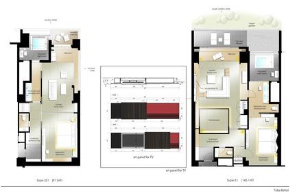 Dossier de presse | 1958-02 - Communiqué de presse | Private Resort XIV Toba Bettei - NIKKEN SPACE DESIGN LTD - Commercial Interior Design - plan-1 - Crédit photo : -